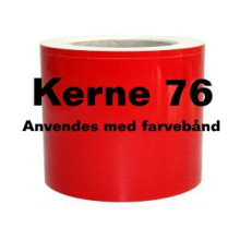 copy of 50RRV3-25