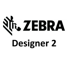 1 stk Zebra Designer 2 Zebra Designer 2